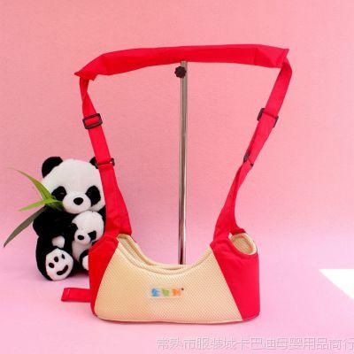 2014厂家直销金贝利 提篮式婴儿学步带 宝宝学行带 儿童保护带