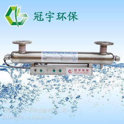 饶河农村饮水脱工程改造净水设备采购紫外线消毒器冠宇牌厂家