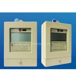 供应单相电子式载波电能表 -分时型