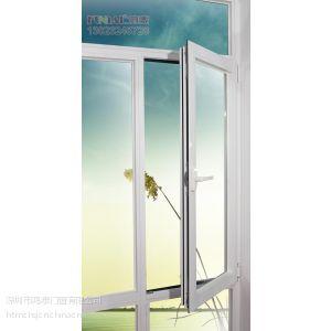 供应弧形阳台铝合金窗 深圳