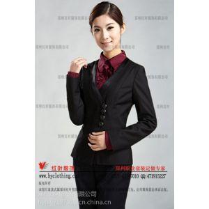 供应定做职业套装25-郑州红叶服饰
