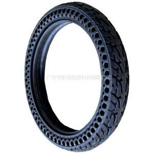 供应耐动免充气电动车轮胎 16x2.5