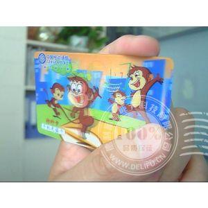 山东立体卡、立体卡印刷制作、动画卡印刷制作