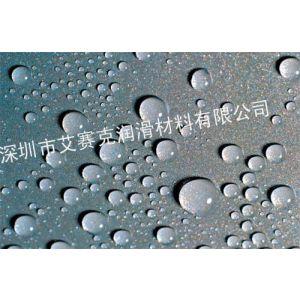 供应深圳防指纹油 防指纹涂层剂 进口含氟涂层剂