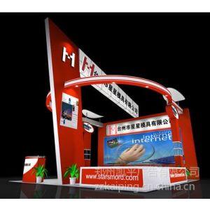 供应郑州广告设计策划郑州展览制作郑州展柜设计河南凯平