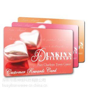 供应厂家低价制作PVC会员卡 医疗卡 优惠卡 IC卡 M1卡