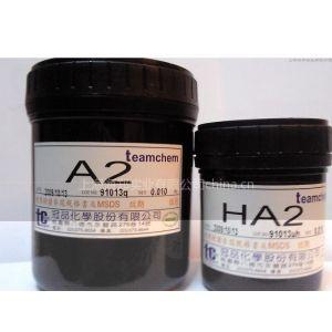 供应室温固化导电银胶-冠品A2
