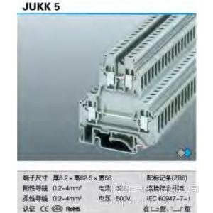 供应上海雷普JUKK5-BU 4mm2 双层接线端子 蓝色雷普接线端子福建总代