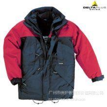 供应代尔塔405321 防寒服|冷库工作服|户外防寒服|劳保用品棉衣