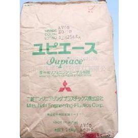 供应聚苯醚 Lupilon PPO 日本三菱工程 AN30