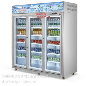供应供应深圳东莞冷柜大冰箱三门饮料冷冻展示柜