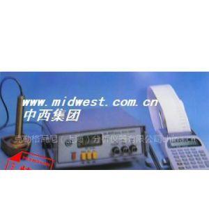 供应水深测量仪/测深仪(打印型)/M273033