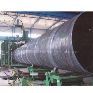 供应螺旋钢管(GB/T 9711-1997)