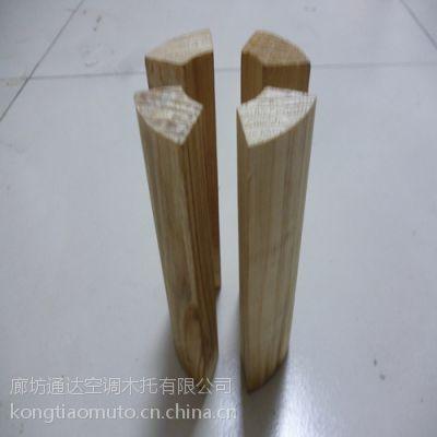j9红松木管托