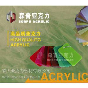 供应供应进口PMMA亚克力有机玻璃板材 广东全新料亚克力厂家直销  厂价批发商直销有机玻璃