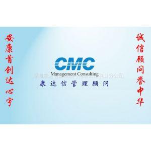 供应广东、中山ISO22000食品行业质量管理体系