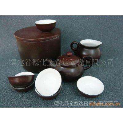 供应批发陶瓷茶具、功夫茶具、旅行茶具、手彩茶具 窑变釉茶具