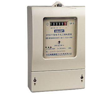 福建福建三相电子式电能表供应,三相电子式电能表,三
