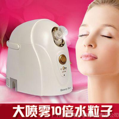 补水仪热喷雾机脸部加湿美容蒸汽保湿器蒸脸机家用美容仪器工具