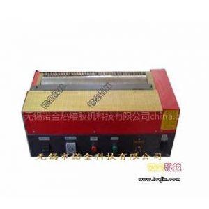 供应滚胶边机、滚轮机、热熔胶机滚胶机