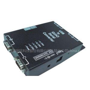 供应USB转串口转换器 USB转4个RS232串口 usb转换器 USB转串口