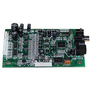供应供应5.1杜比ac-3/DTS解码板