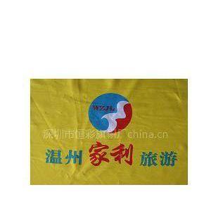 供应旗帜定做校旗班旗活动旗户外旗 志愿者旗 广告彩旗 定做厂旗