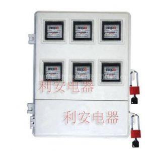 供应1-12表位玻璃钢电表箱 多表位电表箱