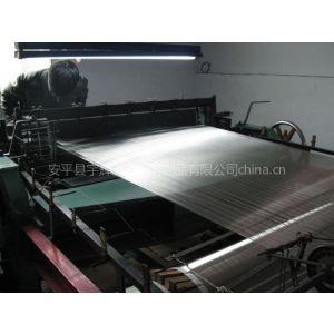 供应不绣钢丝网 钢格板吊顶 吊顶钢格栅板 重型钢格栅 生产加工制作各种踏步板