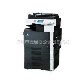 供应华强北柯尼卡美能达 C210 数码彩色复合机(复印机)报价
