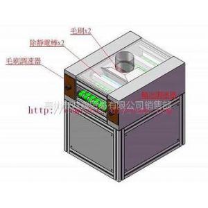 供应片材毛刷型除尘清洁机/台湾毛刷除尘设备