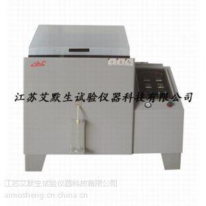 盐雾腐蚀试验箱YWX/Q-150(中性,酸性,铜加速)