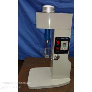 供应热销0.5升XFG单槽浮选机/江西银锐实验室浮选机/单槽浮选机/小型浮选机/试验浮选设备
