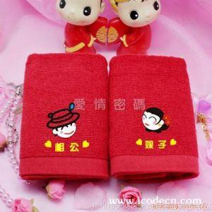 供应情侣毛巾,情侣浴巾,家居用品,婚庆毛巾