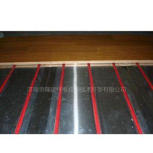 碳纤维干铺地暖