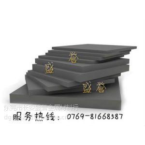 供应进口CD-KR885钨钢板料 CD-KR885耐冲击钨钢模具板