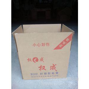 供应杭州纸箱厂供应拱墅区、余杭区、湖州、滨江区等周边地区纸箱纸盒