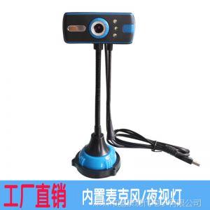 供应工厂批发免驱USB电脑周边高清数码电脑摄像头带夜视麦克风四号