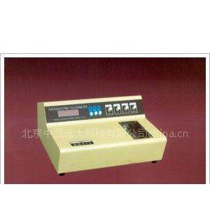 供应光电比色计 型号:SH2X581-S