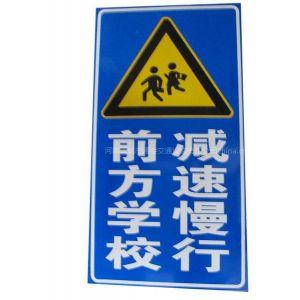 供应反光标牌道路标牌施工标牌限高标牌指示标牌警告标牌标牌厂家
