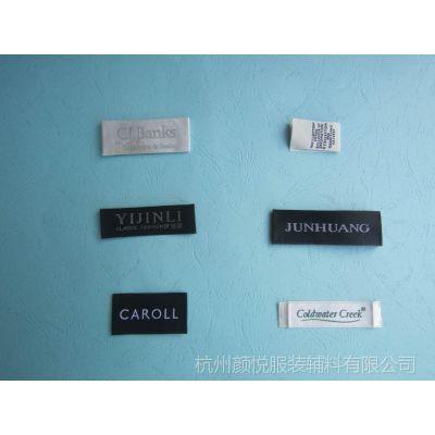 供应杭州织唛厂 供应高档织唛织标 各种织标 定做织标