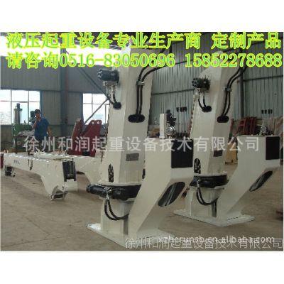 徐州和润供应船吊 船用起重机CSQ0601 船尾吊 液压小吊机