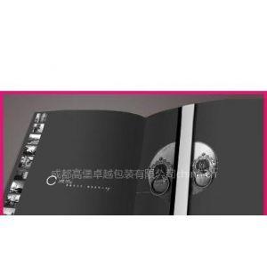 供应彩盒印刷品/手提袋/卡片/纸制卡片/超市DM单