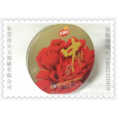 供应越南酒店月饼纸盒、越南食品铁盒包装、越南月饼纸礼盒