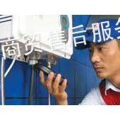 供应樱花热水器上海维修中心31268169上海樱花热水器特约维修中心