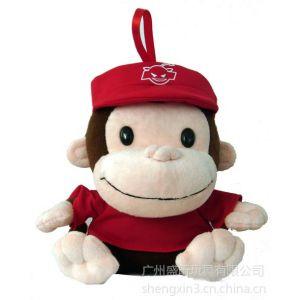 大咀猴毛绒公仔玩具 IVLOVE YOU 情人儿童节生日礼物 猴子娃娃