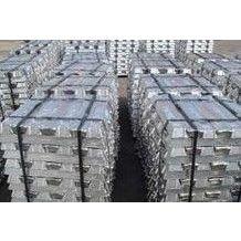 供应长期稳定供应海湖铝锭 AOO海湖铝锭