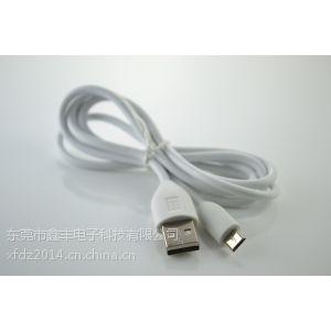 供应供应各类数据线,转接线,耳机