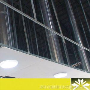 供应【蓝煦】光导照明系统 国际先进的光导管 太阳光照明 零排放