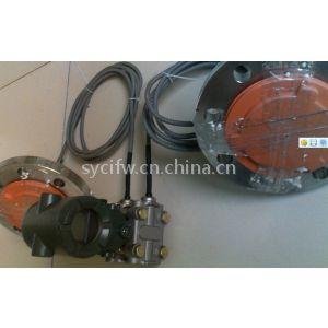 供应EJA118W隔膜密封式差压变送器